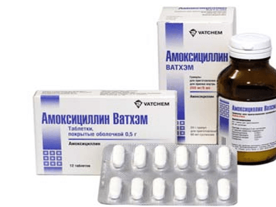 амоксициллин и линкомицин