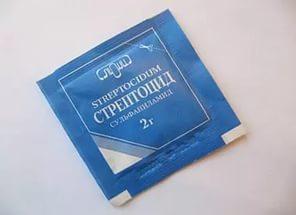 Стрептоцид Таблетки Инструкция По Применению От Боли В Горле - фото 10