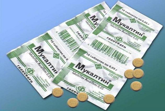 Мукалтин: от какого кашля — сухого или мокрого, способ применения и дозы для взрослых и детей