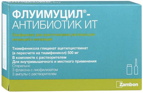 ринофлуимуцил антибиотик ит инструкция по применению