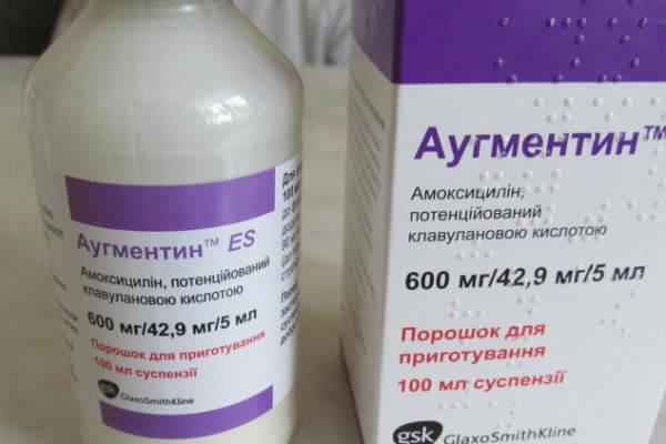 антибиотик аугментин ребенку 6 месяцев