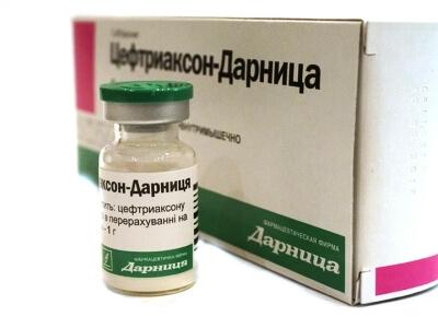 Как колоть цефтриаксон с лидокаином