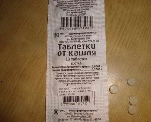 дешевые препараты от глистов для детей