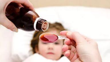 Пертуссин: инструкция по применению при различных заболеваниях, отличия препарата от аналогов