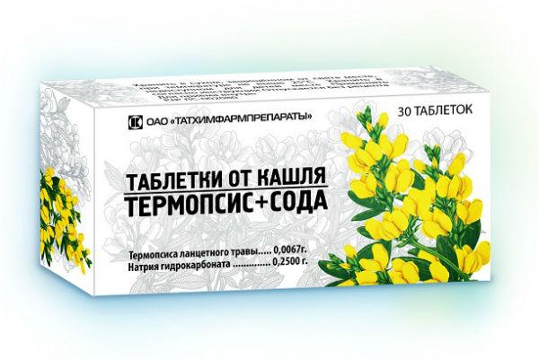 детей инструкция кашля термопсисом применению с для таблетки лет 2 по от