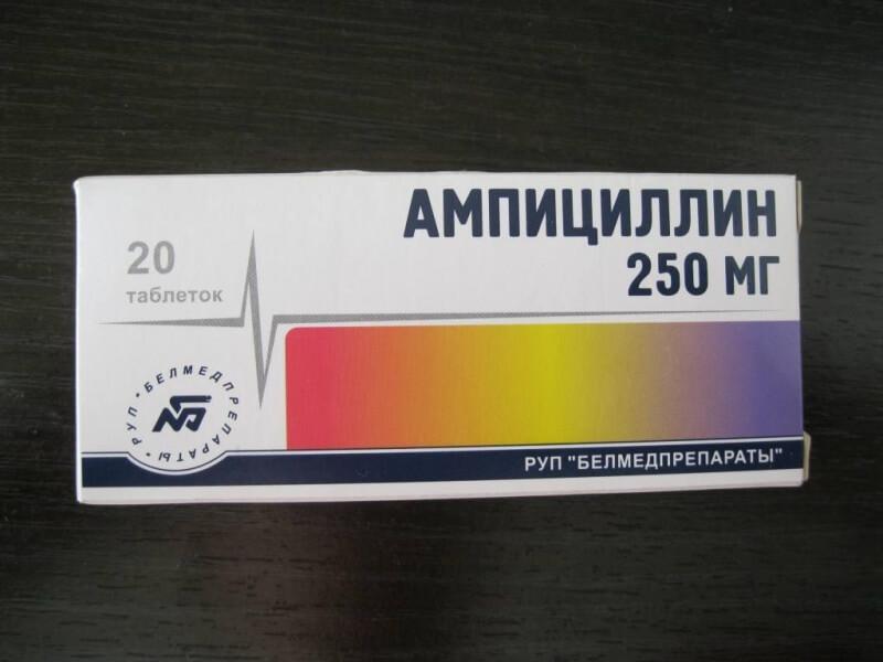 Ампициллин беременным инструкция по применению 63