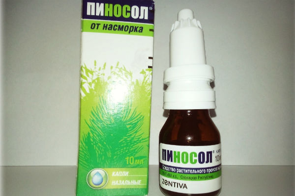 Пиносол для лечения насморка
