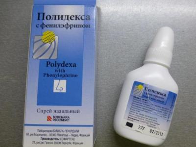 Полидекса с фенилэфрином: характеристика, описание, инструкция и показания