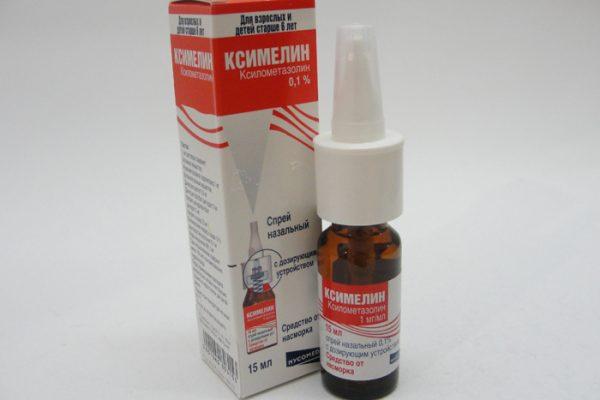 Ксимелин: инструкция по применению препарата во время лечения насморка различных форм