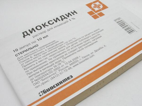 Диоксидин при тонзиллите: состав, применение и формы выпуска