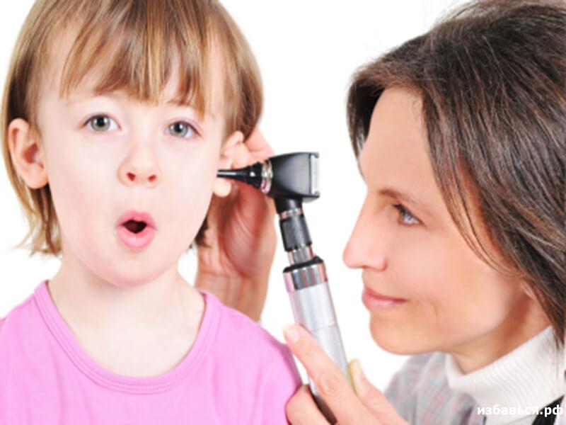 Диагностика заложенности уха