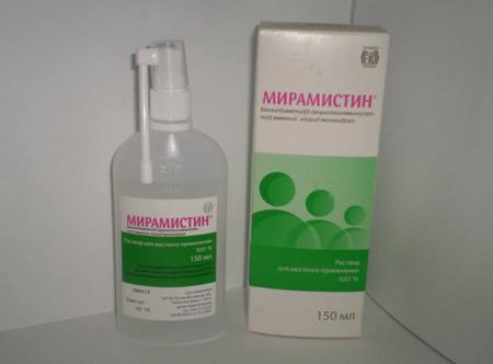 Мирамистин Отит Инструкция По Применению - фото 9