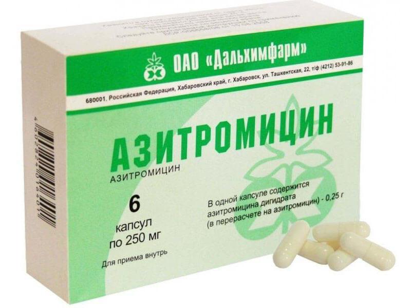 «Азитромицин» (бренды Z-Pack