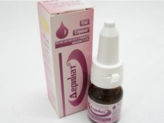 Лекарство Деринат: что такое спрей Деринат и можно ли принимать Деринат беременным