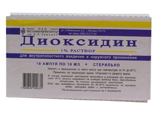 Капли в нос Диоксидин: использование раствора Диоксидина при гайморите