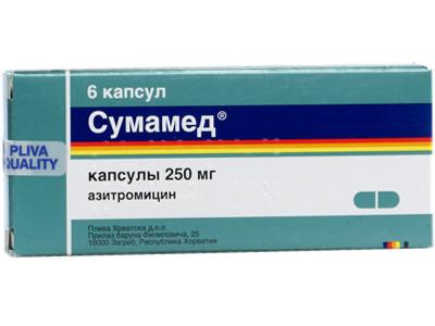 Сумамед при гайморите: эффективность и дозировка, лечение антибиотиком Сумамед детей