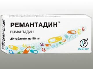 Ремантадин таблетки від чого