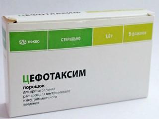 Антибиотик Цефотаксим