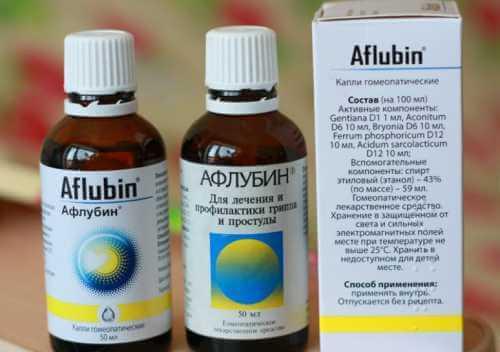 Афлубин от гриппа