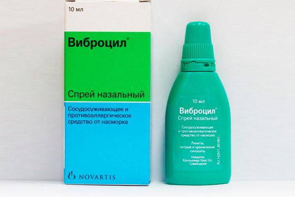 Ринофлуимуцил спрей: аналоги